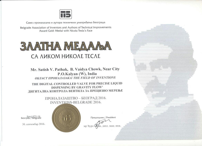 baatha-award