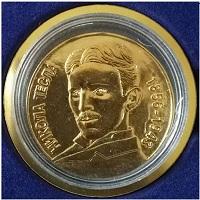 serbian-award-gold-medal-1-resized