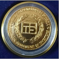 serbian-award-gold-medal-2-resized